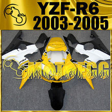 Motoegg Injection Fairing Fit YZF-R6 2003-2005 50th Anniversary Yellow Y63M16   Motorcycle plastic