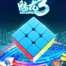 Moyu Meilong 3x3 Stickerless/Black Cubo Magico Puzzle Twisty Eductional toy