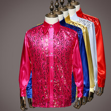 5dc9e977 Solid Color Sparkly Silver Sequins Long Sleeves Men Shirt Nightclub Male  Singer Dance Jacket Stage Host