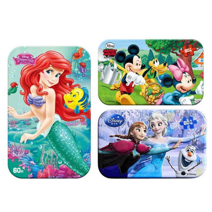Disney Princess Puzzle Ariel Children Development Mental Wooden Puzzle Educational Toys For Children Boy Girl Toy Birthday Gift