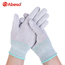 Abeso NEW Labor Insurance Supplies Gloves Antiskid Anti-Static Protective Glue glove Cut Welding Gloves Good Quality A3006