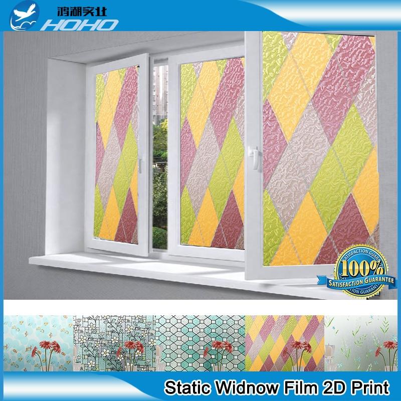 90cm*5m Static Cling Removable Pebble Glass Sticker Bathroom Slide Door Window BZ95-Y042