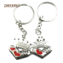 New fashion mini crown love couple key ring  ornaments  custom lettering car accessories car-styling  keychain