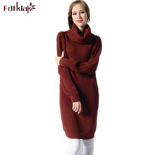 Loose Turtleneck Women Sweater 2017 Winter New Fashion Warm Black/White Collor Pull Femme Comfort Soft Knitted Pullover Q230(China)