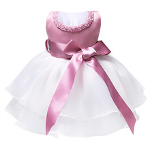 Cute Pink Kids Party Dresses