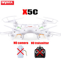100 Original Stand Alone SYMA X5C Single RC Drone 2 4G 4CH 6 Axis RC Quadcopter