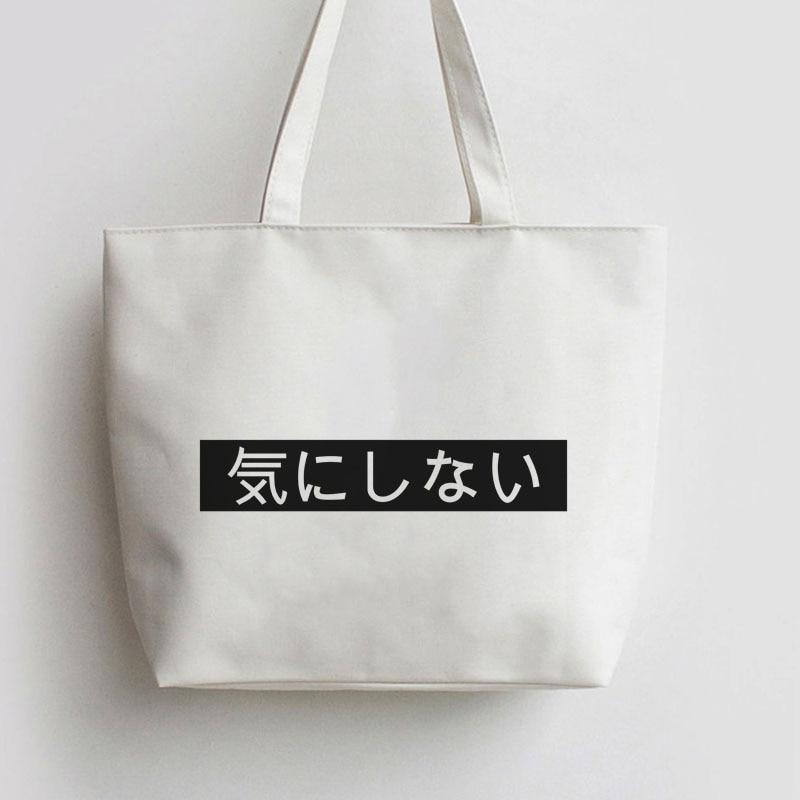 Kinishinai-JE ne pas soins Anime Toile Fourre-Tout sacs de Bande Dessinée sac D'épaule de l'école Réutilisable Shopper Sac D'épicerie GA1219