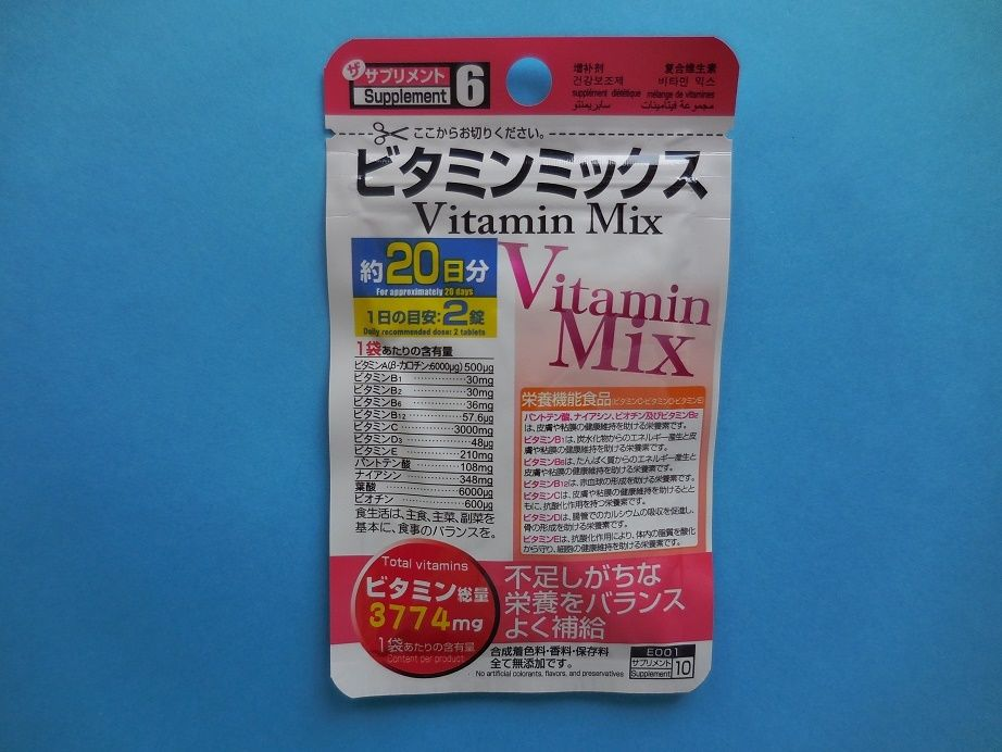 Vitamin Mix Supplement 20days 3pacs Tablet Set Made In Japan