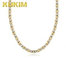 Xukim Jewelry 6.2mm High Polished 316 Stainless Steel Necklace Chain Punk Biker Hip Hop for Mens Gift