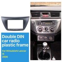 Clearance Seicane 2 Din Car Radio Fascia for Mitsubishi Lancer IX DVD Player Frame Trim Kit Plate Radio Installation Frame
