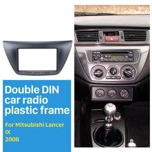 Seicane Последним 2 DIN автомобиля Радио панель для 2006 Mitsubishi Lancer IX dvd-плеер Рамки отделкой комплект плиты Радио Установка рамки