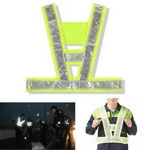 Автомобильная мотоциклетная отражательная защитная одежда высокая видимость безопасность Светоотражающая высокая видимость Предупреждение ющее пальто отражающее желтые полосы