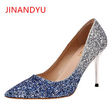 Shoes Woman High Heels Women Silver Pumps Stiletto Heeled Shoes for Women High Heels Pointed Toe Gold Wedding Shoes Big Size 43 brand shoes woman high heels women pumps stiletto thin heel women s shoes pointed toe high heels wedding shoes plus size 3 5 12
