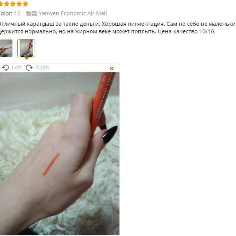 جديد 1 قطعة طويلة الأمد كحل القلم هيغليغتر الصباغ مقاوم للماء طويلة الأمد بريق عينيه القلم أدوات التجميل
