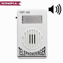 95dB พิเศษโทรศัพท์ Ringer แหวนโทรศัพท์เครื่องขยายเสียงเสียงช่วย Strobe Light Bell เสียงพื้นฐาน Ringer เสียงริงโทน