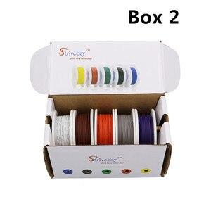 Image 3 - 25m ul 1007 18awg 5 cores caixa de mistura 1 caixa 2 pacote linha de cabo fio elétrico linha aérea cobre pcb fio