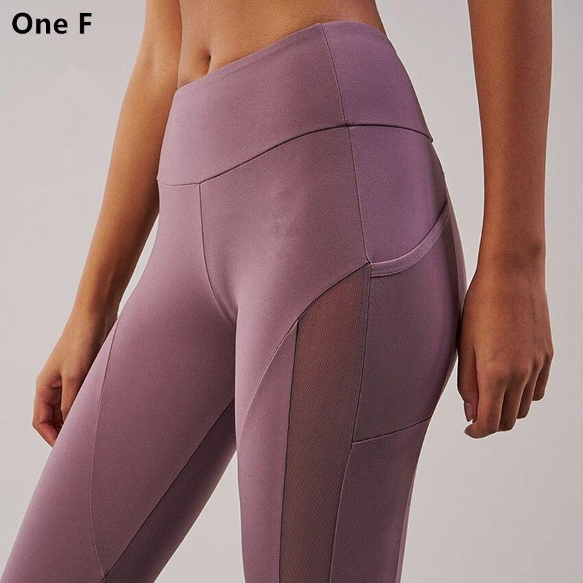 Frauen Hohe Taille Yoga Hosen Mit Seitentasche Solide Mesh Sport - Sportbekleidung und Accessoires