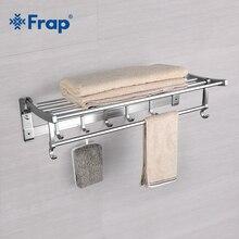 Frap Современный Стиль Настенный пространство Алюминий Серебряная поверхность полотенец вешалка для полотенец Регулируемая вешалка для полотенец с крючками F808