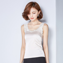 Summer Imitation Silk Lace Camisoles Woman Tops White Apricot Black For Your Choice