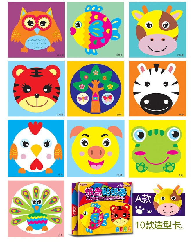 Paper plate diy toy gift funny draw sticker hand work game cute animal 10pcs set in puzzles from toys hobbies on aliexpress com alibaba group