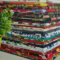 ผ้าฝ้ายผ้า