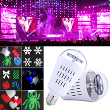 Free Shipping  LED Rotating RGB Lamp Crystal Ball Stage Light Multiple pattern Disco DJ