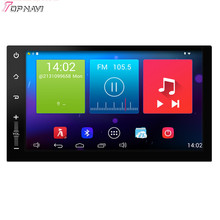 Newsmy 7 inch Quad Core Android 4.4 Car DVD For Universal Android Only(Without DVD,with Bluetooth,NR3001)With DDRIII 2GB RAM
