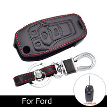 Car Genuine Leather Cover Case Key For American 2013-2016 Ford Fusion 4 Button Keys Flip with Keychain