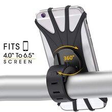 Аксессуары для детской коляски Универсальный 360 ° мотоцикл для крепления мобильного телефона на велосипед силиконовый держатель телефона держатель для iPhone gps устройства