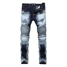 e708be769a95b 2019 nouveaux hommes bleu profond haute rue stretch jeans en slim taille  droite tube zipper couture trous ponçage pantalon blanc