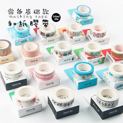 Diy cute kawaii cartoon decorative washi tape lovely lace grid tape for home decoration scrapbooking free.jpg 250x250