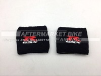 Large Small Motorcycle Front Brake Reservoir Sock Oil Fluid Tank Cover Sleeve 1 Pair