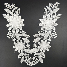 Hugely Popular! High Quality white flower Fabric Lace Ribbon Fashion air Phoenix Tail DIY Wedding dress and Costume performance