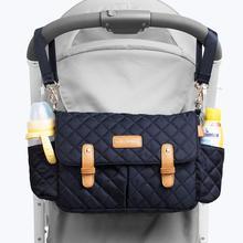 Новая коляска-органайзер детская коляска-коляска, сумка-коляска, автомобильный мешок, Yoya, мягкий подгузник, сумки, крюк, коляска, аксессуары, сумка