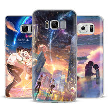 Your Name Anime Phone Case Cover Shell For Samsung Galaxy S4 S5 S6 S7 Edge S8 Plus Note 8 2 3 4 5 A5 A7 J5 2016 J7 2017(China)