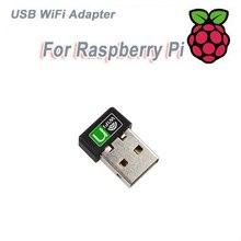 Mini Raspberry Pi WiFi Adapter 150Mbps USB WiFi Adapter For Raspberry Pi A, Raspberry Pi B, Raspberry Pi 2 Model B