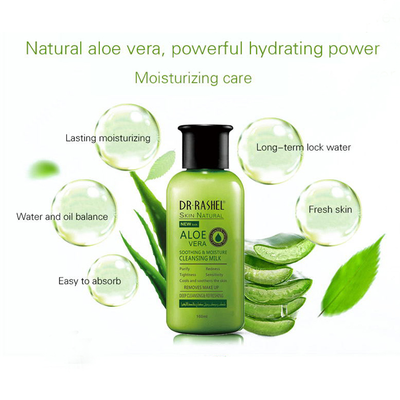 MESTER CHEN Aloe Vera Cleansing Milk Soothing Moisture Firming Nourish  Purify Tightness 160 ml|Emulsion| - AliExpress