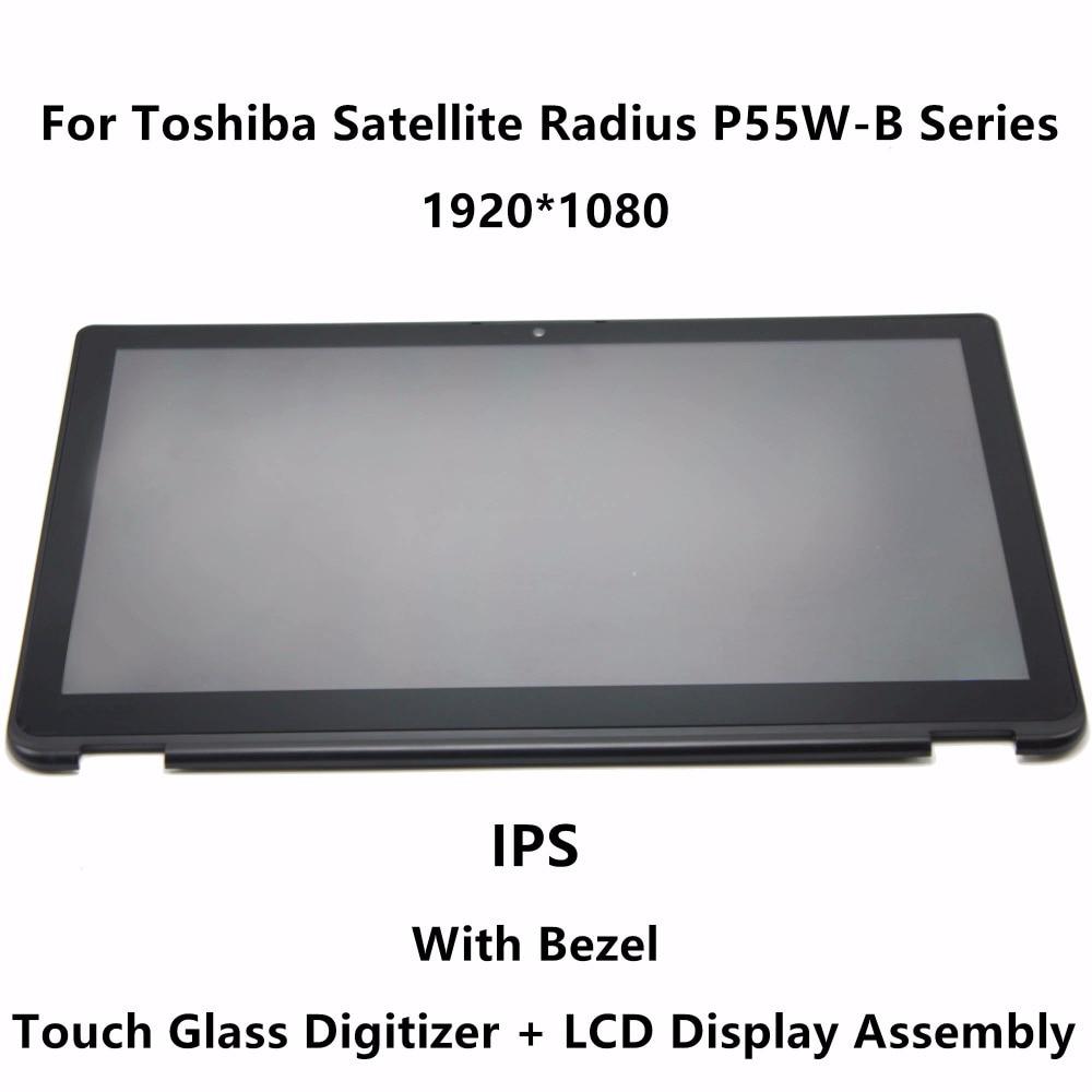 15.6 '' IPS paneļa skārienjūtīgā stikla digitālā ekrāna displeja displejs Montāža + rāmis Toshiba Satellite Radius P55W-B sērijai P55W-B5112