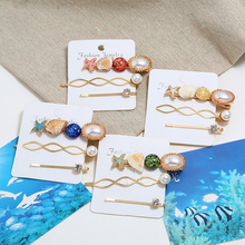 HOCOLE Elegant Women Pearl Shell Hair Clips Bohemian Crystal Gold Metal Hairpins Girls Headdress Trendy Styling Accessories