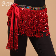 New Belly Dance Hip Scarf Belly Dance Accessories Belt Dance Indian Sequins Tassel Belt Handmade Square