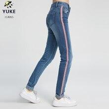 YUKE The New Girl Jeans Childrens Slim Sexy Elasticity Tights Kids 8-15 Age Stripe Splicing Skinny Pants I34227