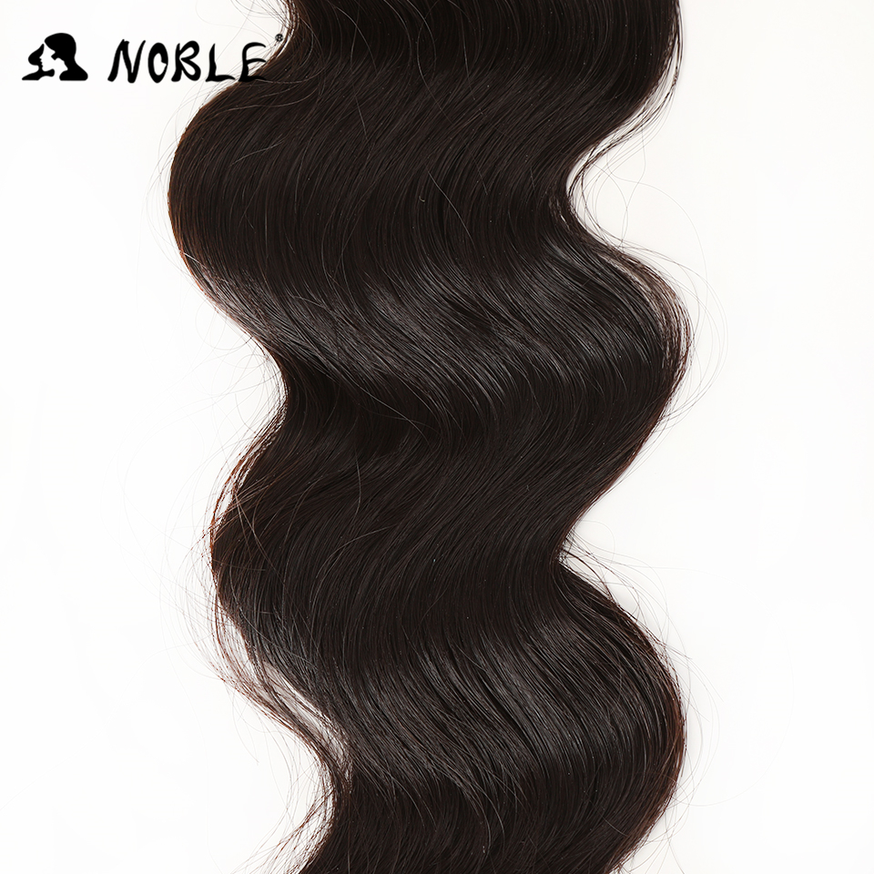 Noble Hair 24-28 Inch Body Wave Hair Weaves Kanekalon High Temperature Fiber Natural Synthetic Hair Bundles Extensions 3PCS/Pack