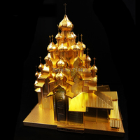 Classic Toy Building Model DIY Metal Iron Toys Russia The Church Of The Transfiguration 3D Puzzle