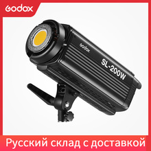 Russie en ligne!!! Godox SL 200W 200Ws 5600 K Studio LED lampe de lumière vidéo Photo continue avec DHL gratuit à distance