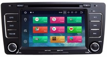 IPS DSP Android 8.0 4G/android 7.1 2 DIN CAR Multimedia DVD PLAYER Radio DVD For Skoda Octavia 2012 2013 A 5 A5 Yeti Fabia DAB