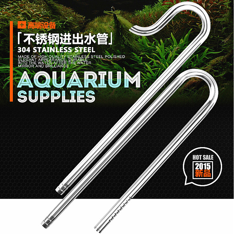 Lily Pipe Stainless Steel Inflow Outflow Fish Water Plant Tank Landscape Aquarium ADA Style