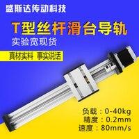 Stepper Motor T Type Wire Rod Linear Guide Rail Electric Slide Rail Automatic Rail Control Module
