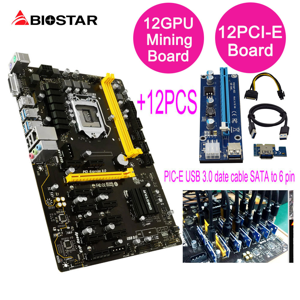BIOSTAR TB250-BTC PRO 12PCIE+12Pcs Riser Card Can 12 Video Card Mining Motherboard For BTC ETH ZEC ETC XMR Mining TB250 DDR4 32G btc 6411
