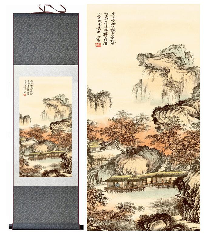landscape painting Home Office Decoration Chinese scroll painting Mountains and river paintingPrinted painting