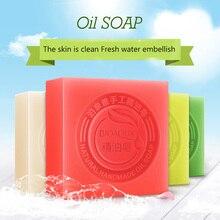 Buy Hot BIOAQUA Natural Handmade Oil Soap Fresh Clean Skin Nourish Tender Skin Whitening Remove Blackhead Acne wyt77 directly from merchant!
